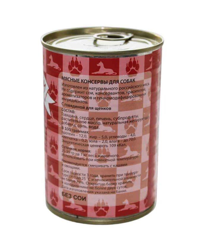 Консервы для щенков Ем Без Проблем с говядиной, 410г