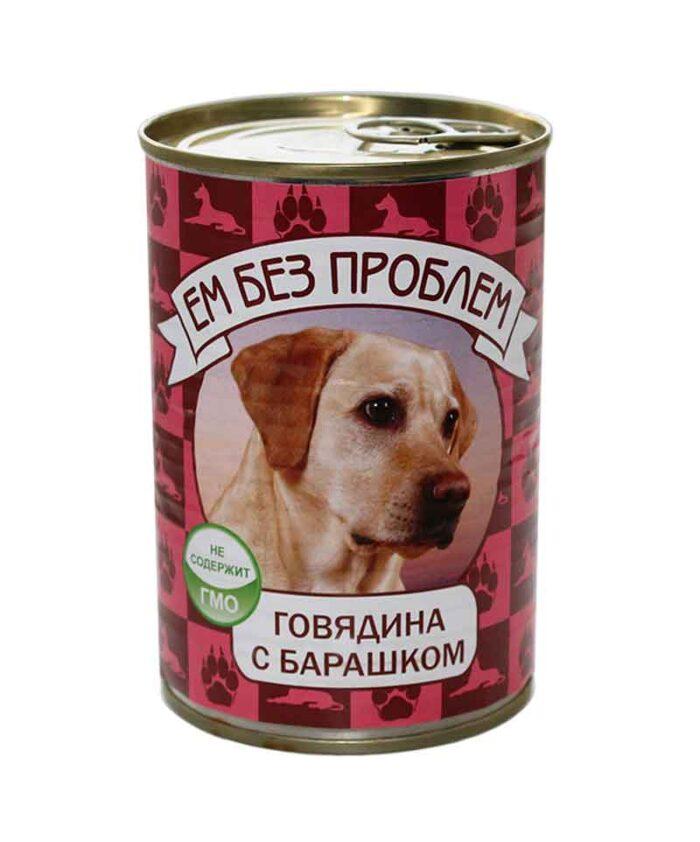 Консервы для собак Ем Без Проблем Говядина с барашком, 410 г
