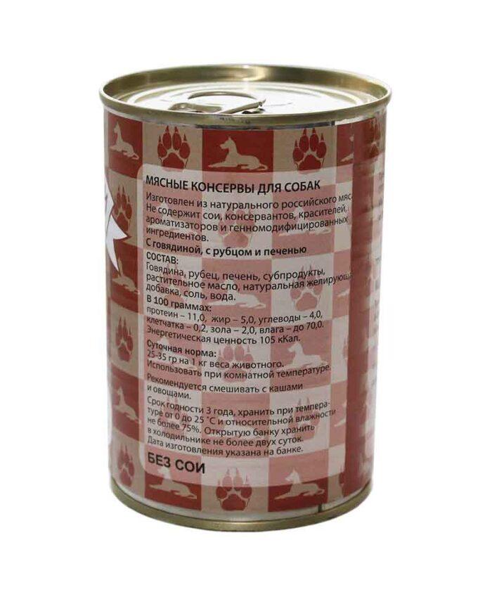 Консервы для собак Ем Без Проблем Говядина с рубцом и печенью, 410 г