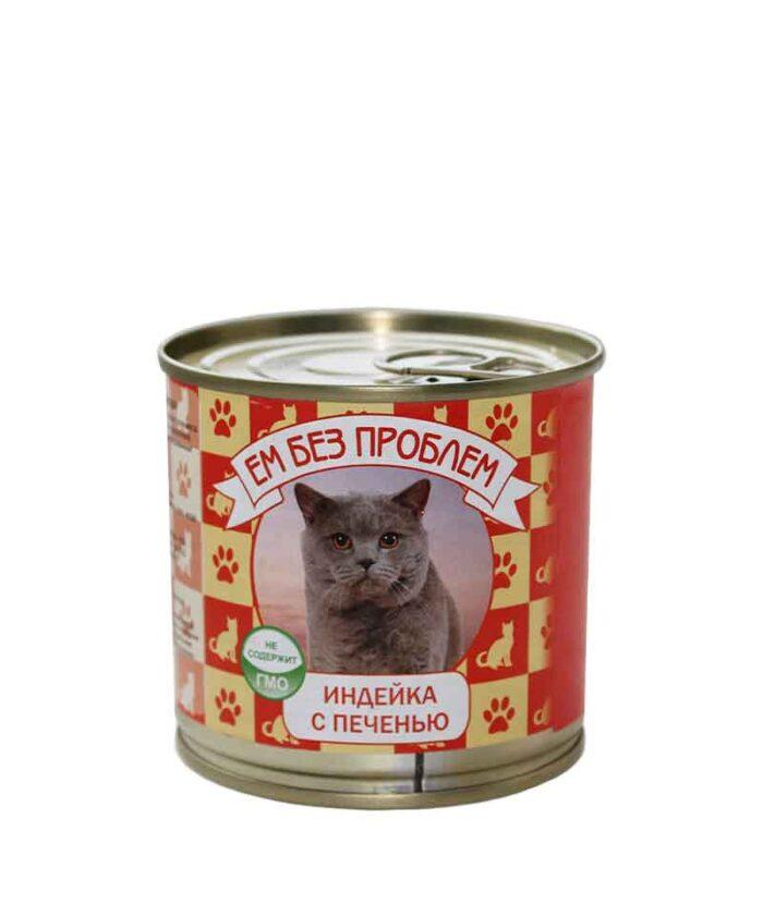 Консервы для кошек Ем Без Проблем Индейка с печенью, 250 г