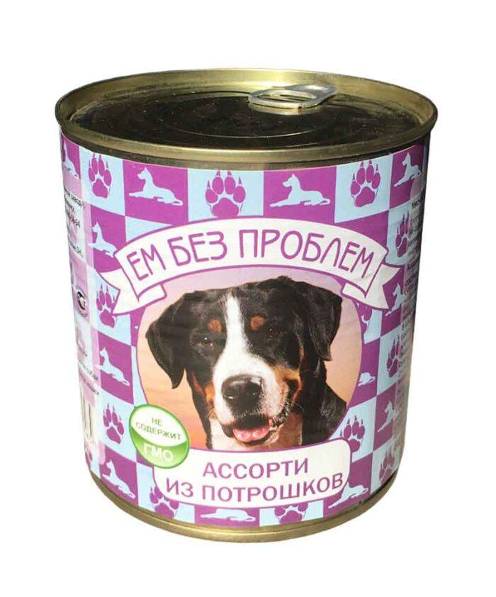 Консервы для собак Ем Без Проблем Ассорти из потрошков, 750 г