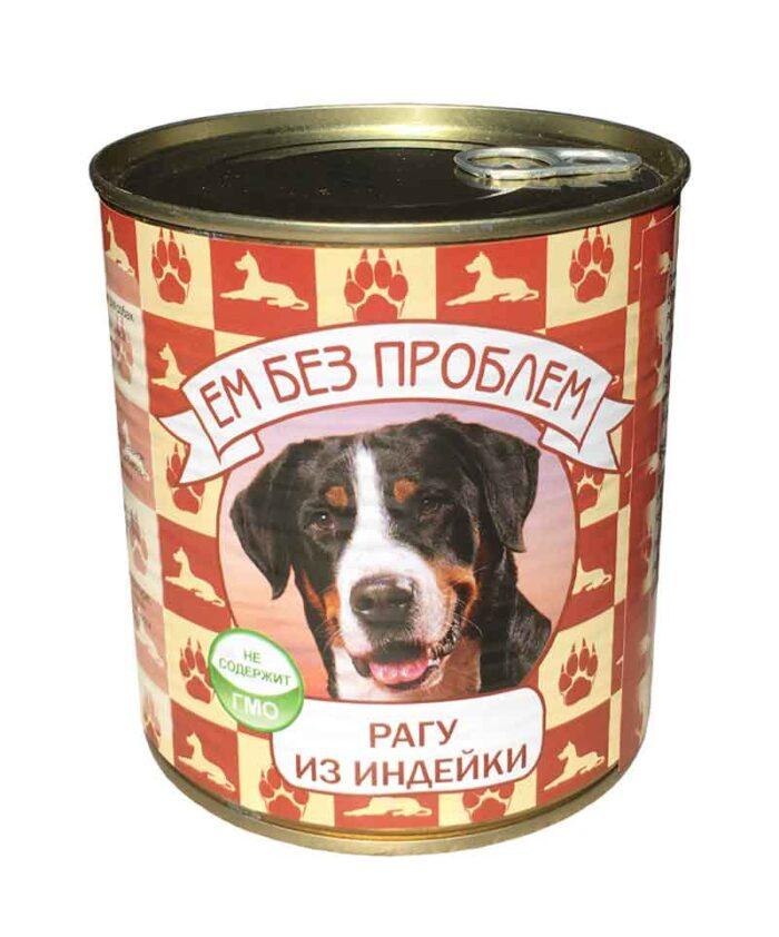 Консервы для собак Ем Без Проблем Рагу из индейки, 750 г