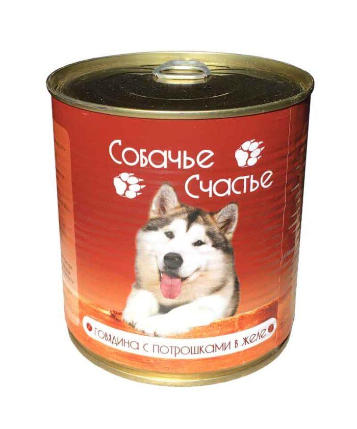 Консервы для собак Собачье Счастье Говядина с потрошками в желе, 750 г