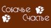 Логотип Собачье Счастье