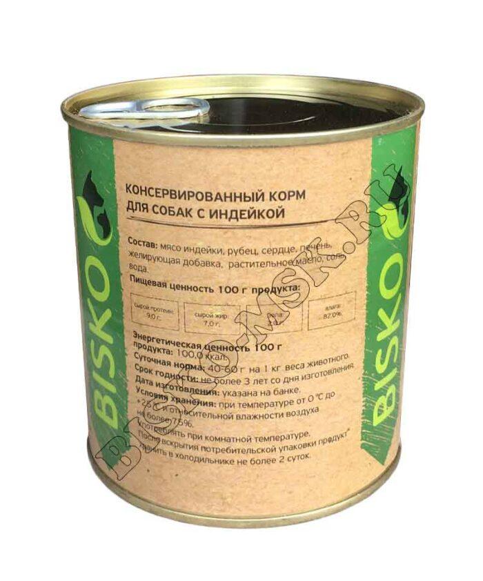 Консервы для собак Биско с диетической индейкой, 750 г